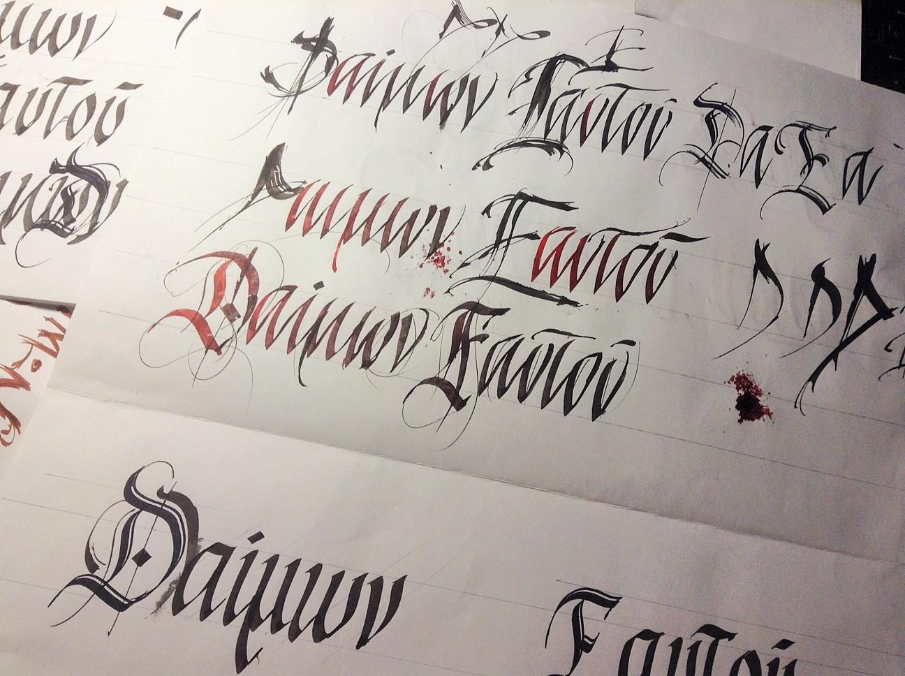 daemon13