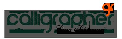 Calligrapher.GR